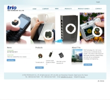 TRIO new website is launched on Oct 1 2017 to better cusotmers' usage